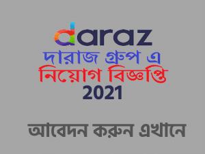 Daraz Group Job Circular