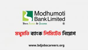 Modhumoti Bank Limited Job Circular 2021